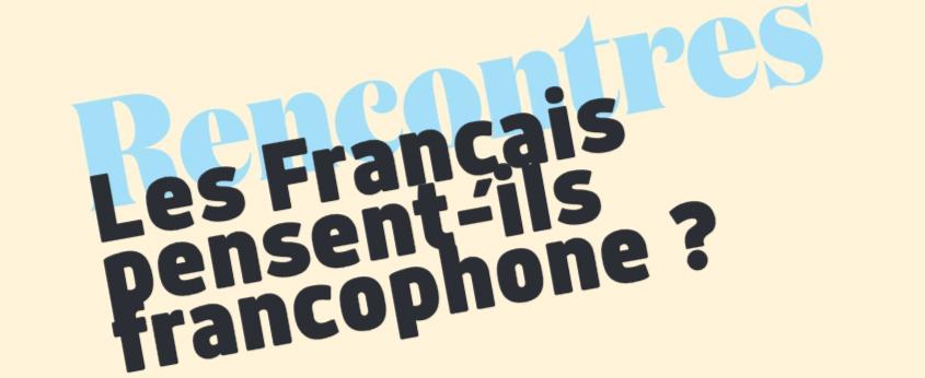 Rencontre femme asiatique française