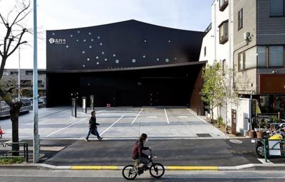 Théâtre Za-Koenji