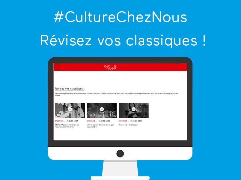 #CultureChezNous : révisez vos classiques avec ARTCENA !