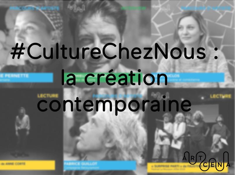 #CultureChezNous : la création contemporaine en podcasts et en vidéos